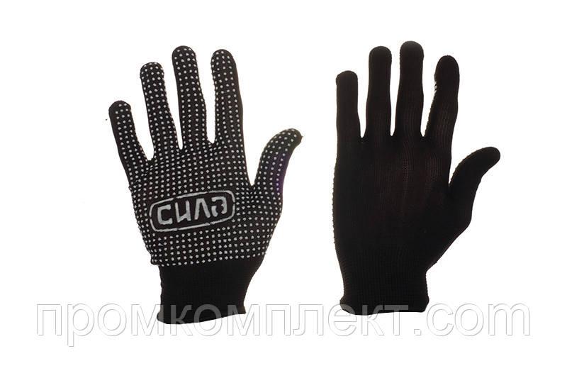 Перчатки нейлоновые черные с мелкой ПВХ точкой