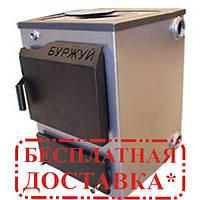 Твердотопливный котел Буржуй КП-12 Плита + Бесплатная доставка