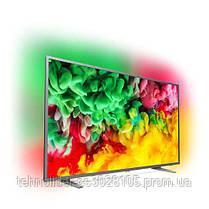 Телевизор Philips 55PUS6703/12, фото 2
