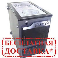 Твердотопливный котел Буржуй КП-18 Плита + Бесплатная доставка