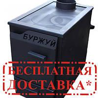 Твердотопливный котел Буржуй КП-10 Плита + Бесплатная доставка