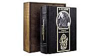 Книга кожаная Кони А.Ф. Закон и справедливость