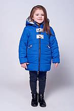 Детская демисезонная курточка на девочку с рюкзачком 92-110