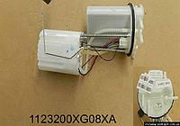 Насос топливный Voleex C30 1123200XG08XA