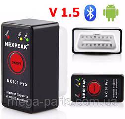 Автосканер NEXPEAK NX101 PRO ELM 327 V1.5 OBD2 Bluetooth 3.0 ДВЕ ПЛАТЫ чип PIC18F25K80