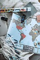 Travel Map скретч-карта мира к 8 марта