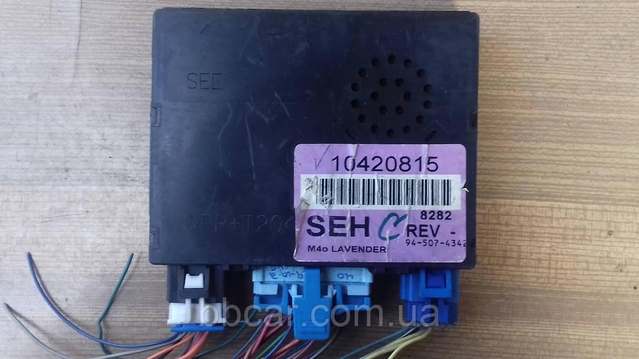 Блок управління система комфорт Opel Sintra 2.2 td SEH(10420815) REV(94-507-4342)