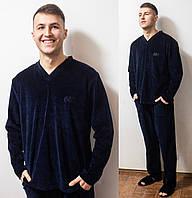 Пижама мужская теплая домашняя комплектс длинным рукавом велюровая, синяя