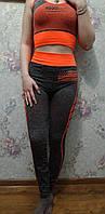 """Женский костюм для фитнеса, лосины и топик """"Open Air"""", фото 1"""