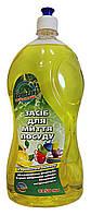 Средство для мытья посуды Perfectos с ароматом лимона - 1,350 л.