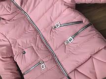 Красивая короткая стеганная детская куртка на весну 134-152., фото 3