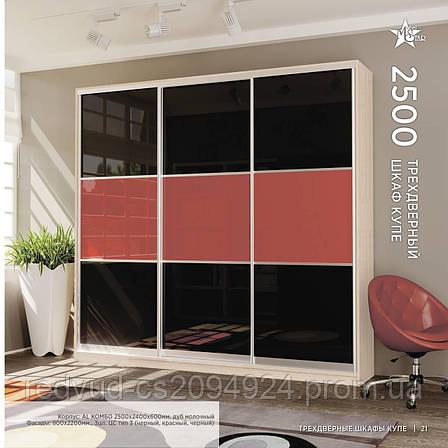 Шкаф-купе трехдверный 2500*600*2400 , фасад цветное стелко, фото 2
