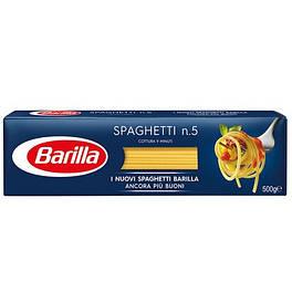 Макароны Barilla Spaghetti №5 500г