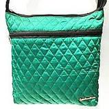 Женские стеганные сумки дешево опт до 100грн (белый)27*29см, фото 3