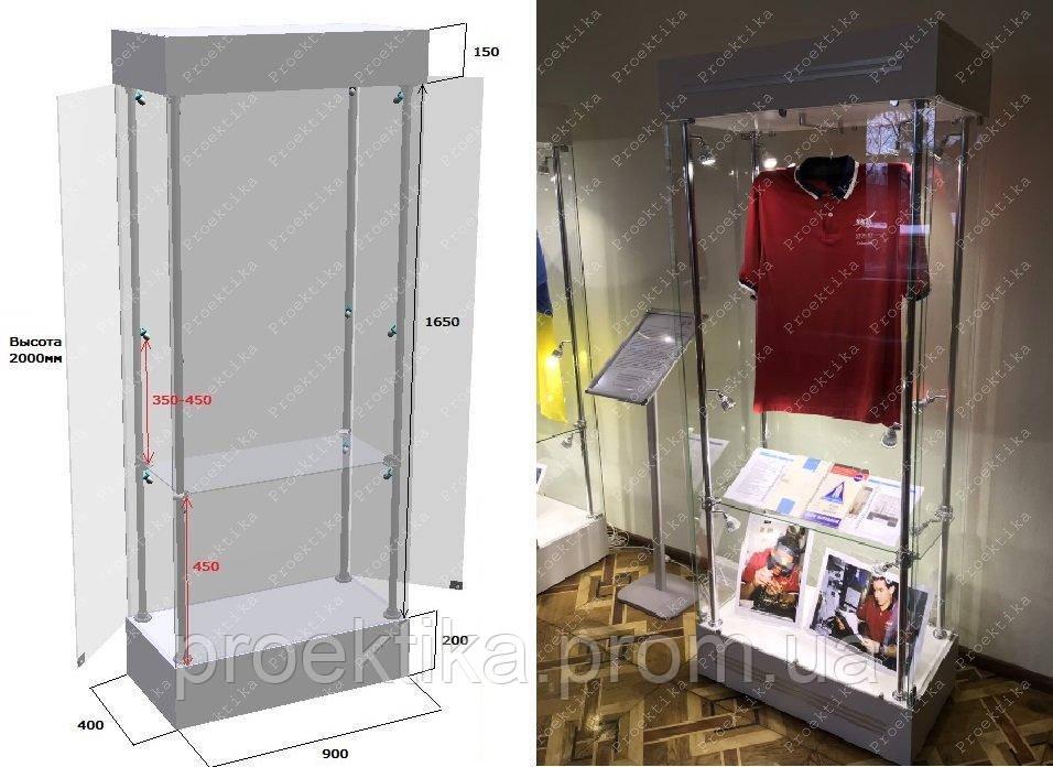 Музейное оборудование. Стеклянные витрины для музеев, фото 1