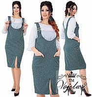 "Сарафан больших размеров "" Классика "" Dress Code, фото 1"