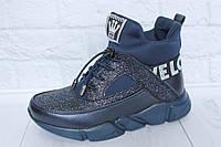 Демисезонные ботинки на девочку ТМ Солнце, р. 34, фото 1