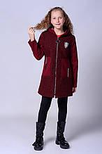 Детское подростковое красивое пальто с капюшоном 134-152