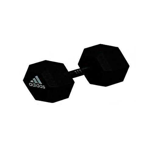 Гантель Adidas 2.5 кг ADWT-10340