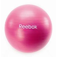 Мяч для фитнеса Reebok 55 см RAB-11015MG