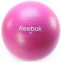 Мяч для фитнеса Reebok 65 см RAB-11016MG