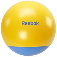 Мяч для фитнеса Reebok 65 см RAB-40016CY