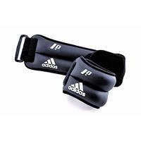 Утяжелители Adidas 2х1 кг ADWT-12228