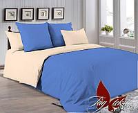 Двуспальный комплект постельного белья однотонный, Поплин