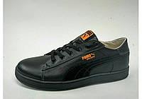 Мужские кожаные модные  стильные  кеды Puma , черные