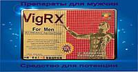 """""""VigRX"""" - препарат для увеличения члена и сильнейшей потенции (8 капсул)."""