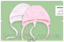 Ажурная шапочка для новорожденного. ШП 67