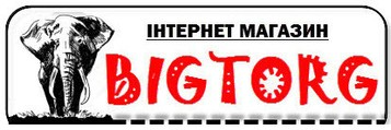 "Інтернет-магазин ""BIGTORG"""