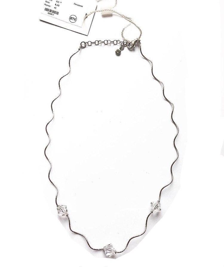 Колье из серебра 925 Golden Silver волнистое с камнями, фото 1