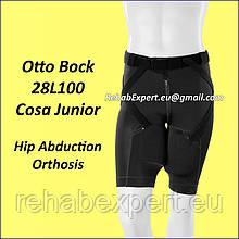 Шорти Ортез для Відведення Стегон Otto Bock Cosa Junior Hip Abduction Orthosis