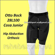 Шорты Oртез для Отведения Бедер Otto Bock Cosa Junior Hip Abduction Orthosis