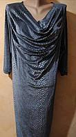 Платье женское размер 54 праздничное серое