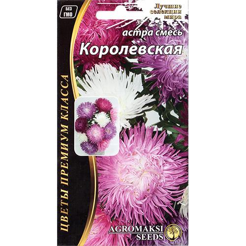 """Насіння айстри Суміш """"Королівська"""" (0,2 г) від Agromaksi seeds"""