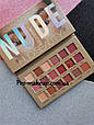 Тени для век Huda Beauty Nude, фото 2