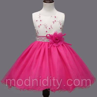 3ed2d1cd9146d8f Детское нарядное пышное платье для девочки на 3 — 5 лет