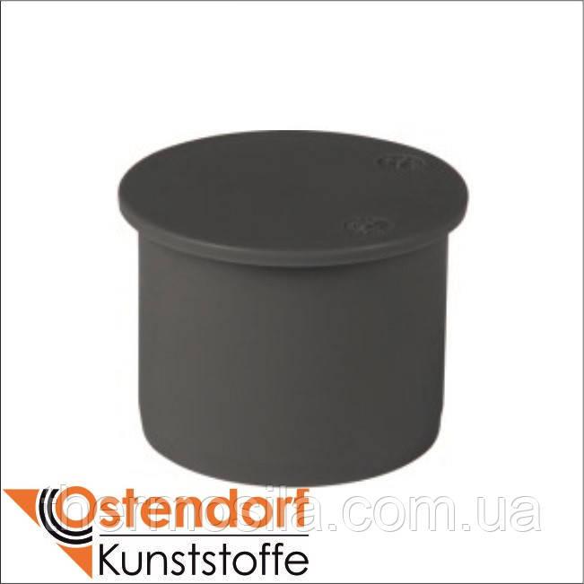 Заглушка DN 40 HTsafeM, Ostendorf
