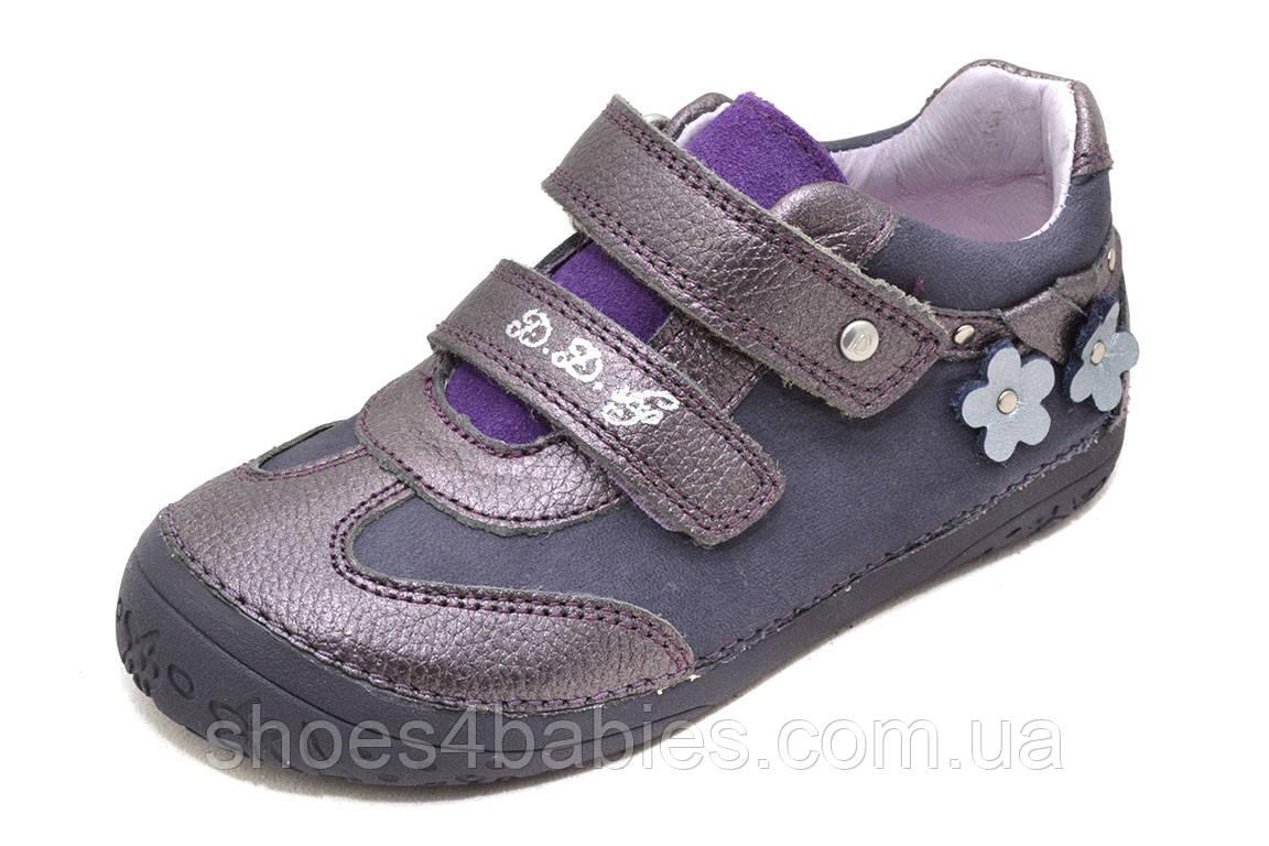 Полуботинки для девочки кожаные D.D.Step р. 25 - 15,5см, фиолетовые 030-22