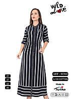 Летнее платье-халат женское очень длинное