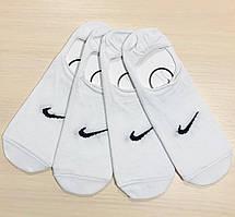 Следы - подследники мужские летние хлопок Nike Турция размер 40-45