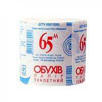 """Туалетная бумага """"Обухов"""" 65 м"""