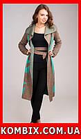 Трикотажный кардиган-пальто с контрасным узором - бирюзовый+серый, фото 1