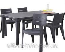 Комплект садових меблів  Ibiza Futura Dining Set ( Keter )
