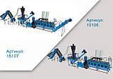 Оборудование для производства пеллет и комбикорма МЛГ-1500 COMBI (производительность до 500 кг\час), фото 5