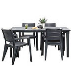 Комплект садових меблів  Ibiza Futura Dining Set ( Keter ), фото 2