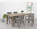 Комплект садових меблів  Ibiza Futura Dining Set ( Keter ), фото 9