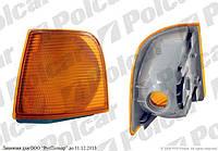 Поворотник Audi 100 (88-91) правый желтый